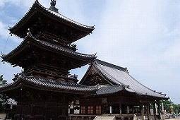 009金陵山西大寺
