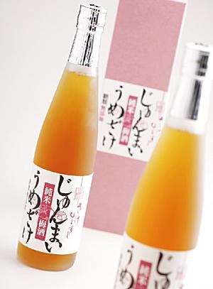 007果実toshimori1-3