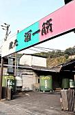 007果実toshimori1-5