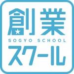 008sogyoschool_logo
