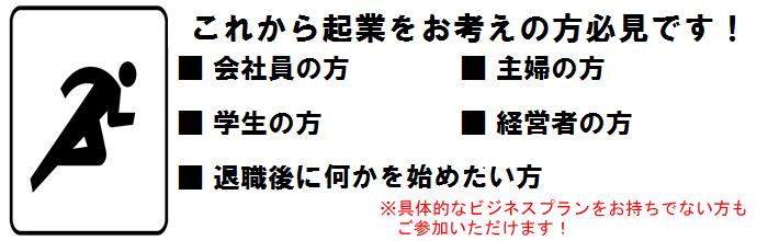 008taisyo_2012