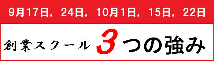 008tuyomi_2012